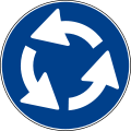 120px-Italian_traffic_signs_-_rotatoria